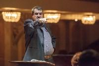 Губернаторский духовой оркестр, Фото: 36