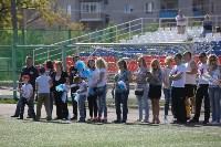 Групповой этап Кубка Слободы-2015, Фото: 218
