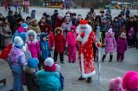 Битва Дедов Морозов. 30.11.14, Фото: 21