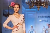 Фестиваль Fashion Style 2017, Фото: 159