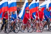 Велопробег в цветах российского флага, Фото: 11