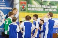 Областной этап футбольного турнира среди детских домов., Фото: 4