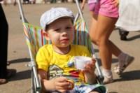 День физкультурника в парке. 9 августа 2014 год, Фото: 24