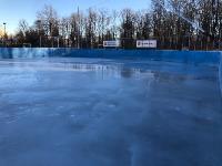 В Туле зимой будут работать 25 катков, Фото: 4