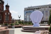 Открытие памятника прянику, Фото: 1