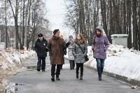 В Комсомольском парке прошёл рейд по выявлению собачников-нарушителей, Фото: 3