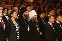 Туляков отметили федеральными и региональными наградами накануне Дня Конституции, Фото: 18