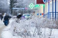 Тула после снегопада. 23.12.2014, Фото: 31