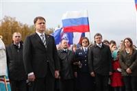 Владимир Груздев принял участие в фестивале «Поле Куликово», Фото: 44