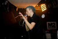 М2, рок-клуб, Фото: 20