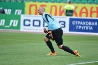 «Кубань» Краснодар - «Арсенал» Тула - 5:1., Фото: 8