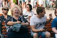 «Школодром-2018». Было круто!, Фото: 883