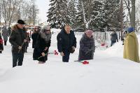 В Чекалине обсудили подготовку к 80-летию обороны Тулы, Фото: 9