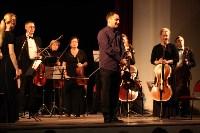 Концерт Дмитрия Когана в Туле, Фото: 13