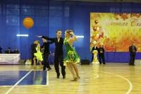 Танцевальный турнир «Осенняя сказка», Фото: 55