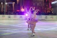 Туляки отметили Старый Новый год ледовым шоу, Фото: 14