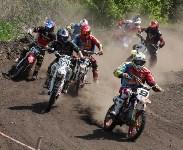 Юные мотоциклисты соревновались в мотокроссе в Новомосковске, Фото: 133