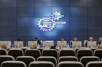 Заседание ТРО Союзмаша России, Фото: 79