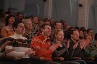 Олег Нестеров и его музыканты подарили зрителям уникальный концерт., Фото: 20