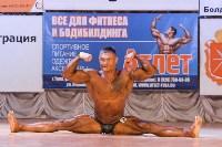 Чемпионат по бодибилдингу и бодифитнесу «Мистер и Мисс Тула - 2015», Фото: 27