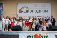 «Школодром-2018». Было круто!, Фото: 826