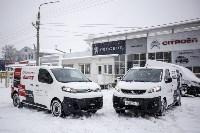 Peugeot Expert и Citroen Jumpy , Фото: 8