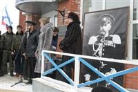 """Торжественные мероприятия в честь 110-ой годовщины подвига крейсера """"Варяг"""", Фото: 13"""