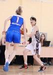 Женский «Финал четырёх» по баскетболу в Туле, Фото: 9