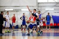 Как баскетбольный «Арсенал» готовится ко старту в Суперлиге, Фото: 45