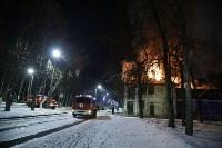 "В Туле загорелся ресторан ""Пётр Петрович"", Фото: 9"