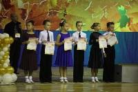Танцевальный турнир «Осенняя сказка», Фото: 140