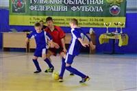 Турнир по мини-футболу среди школ-интернатов. 30 января 2014, Фото: 7