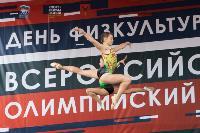 Тула отметила День физкультурника и Всероссийский олимпийский день соревнованиями, Фото: 104