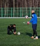Тренировка Арсенала, Фото: 14