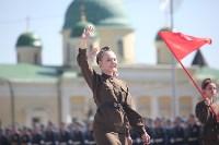 Парад Победы. 9 мая 2015 года, Фото: 151