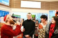 Гипермаркет Глобус отпраздновал свой юбилей, Фото: 94