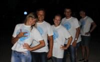 Туляки в Крыму, Фото: 7