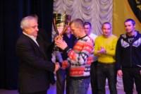 Награждение лучших футболистов Тульской области., Фото: 124