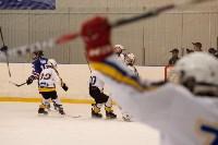 Хоккейный турнир EuroChemCup, Фото: 39