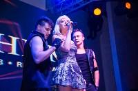 Концерт Натали 31.07.2015, Фото: 43
