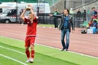 «Арсенал» Тула - «СКА-Энергия» Хабаровск - 1:0, Фото: 64