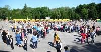 День защиты детей в ЦПКиО им. П.П. Белоусова: Фоторепортаж Myslo, Фото: 2