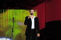 """НАК """"Азот"""" подарил новомосковцам праздник, Фото: 54"""