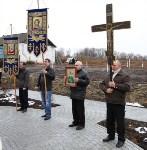 Открытие мемориального комплекса Святой Матроны, 22.11.2015, Фото: 15