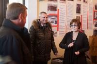 В Кимовске появился музей революции, Фото: 36