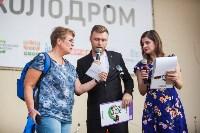 «Школодром-2018». Было круто!, Фото: 821