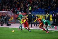 Матч «Арсенал – Рубин», Фото: 81