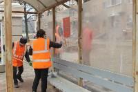 В Туле начали отмывать и ремонтировать остановки, Фото: 10