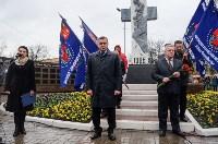Митинг, посвященный Дню памяти погибших в радиационных авариях и катастрофах, Фото: 34