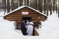 В Туле торжественно открыли «Рубеж обороны», Фото: 74
